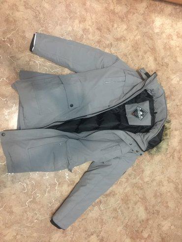 продаю куртку которой в городе нету! заказывал с америки не подошла по в Бишкек