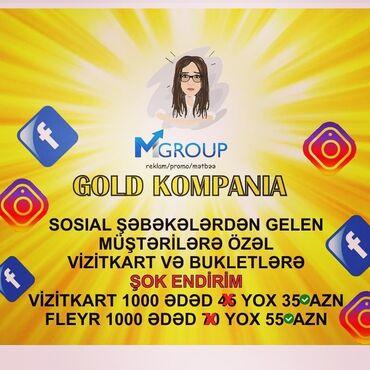 Reklam, poliqrafiya - Azərbaycan: VizitkartFlayer (Diklet; Buklet)Etiket (Birka)Mohur