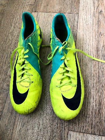 Butslar Azərbaycanda: Nike mercurial