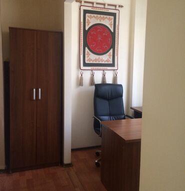shub naturalnaja ne в Кыргызстан: Сдается офис.Центр.1 этаж. 2