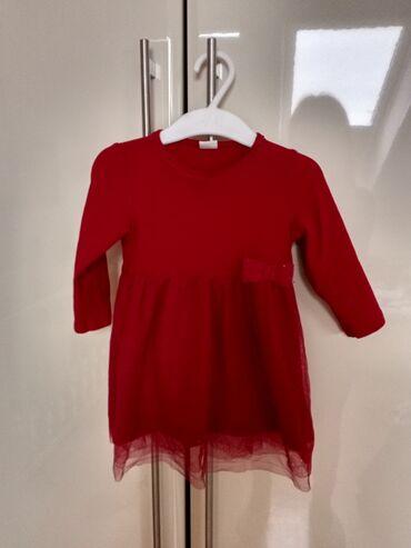 Dečija odeća i obuća - Sremska Kamenica: H&M crvena haljina br. 74