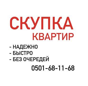 сдаю дом токмок в Кыргызстан: 1 комната, 50 кв. м