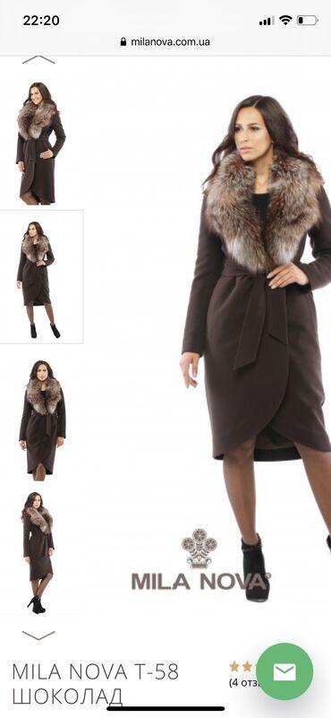 palto shikarnoe в Кыргызстан: Продаю длинное зимнее пальто из высококачественного турецкого кашемир
