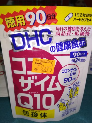 Коэнзим Q10 от фирмы DHC. Япония. на 90 в Бишкек