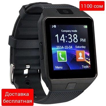 Смарт часы DZ09. Камера WhatsApp, Bluetooth и т.д .Доставка