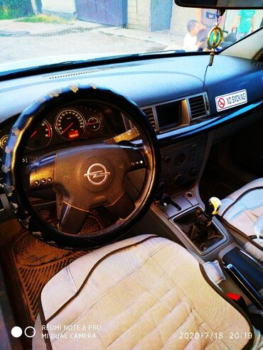 двигателя опель в Ак-Джол: Opel Signum 2.2 л. 2003 | 120000 км
