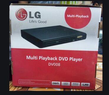 Многопользовательский DVD-Плеер LG Dv008Многопользовательский