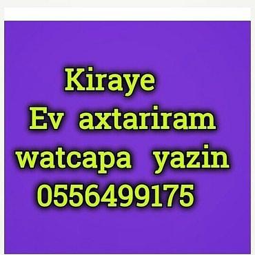 ad-image-51063326
