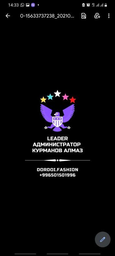 уаз продажа в Кыргызстан: Менеджер по продажам. Без опыта. Неполный рабочий день. Дордой