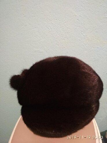 Головной-убор-норковые - Кыргызстан: Норковая женская шапка,в отличном состоянии черного цвета