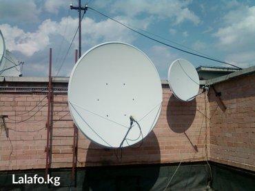 Установка и настройка цифрового (санарип) ТВ до 65 каналов в Бишкек