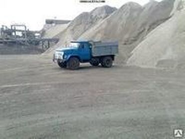 Zil Inside city | Delivery of coal, sand, crushed stone, black earth