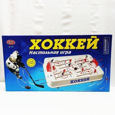 большая мягкая игрушка медвежонок в Кыргызстан: Настольная игра Хоккей классический с ручками и 2 командами!!Размер 51