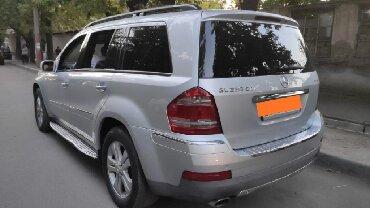 sapogi zimnie speci all class jeva в Кыргызстан: Mercedes-Benz GL-Class 3 л. 2007 | 200000 км