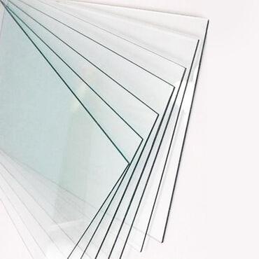 Продаю новое стекло (лист стекла)Толщина: 5 ммРазмер: 150х90