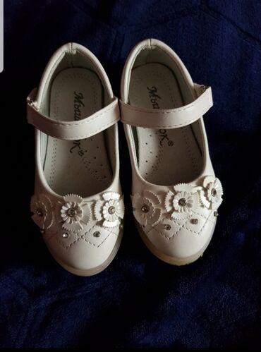 Туфли в отличном состоянии, размер 25-26, обмен на 2 литра