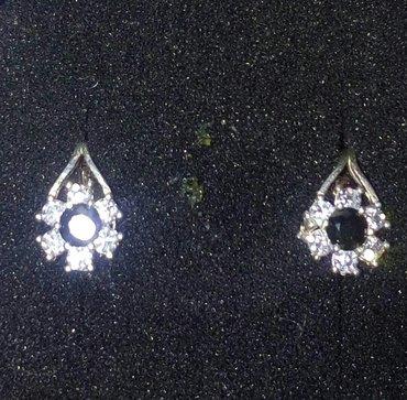 Украшения - Лебединовка: Продаю новые детские серебрянные сережки 925 пробы вес 1,54 грамма