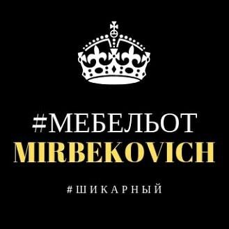 Матрас, матрац, матрасы 1600 сом звоните в Бишкек