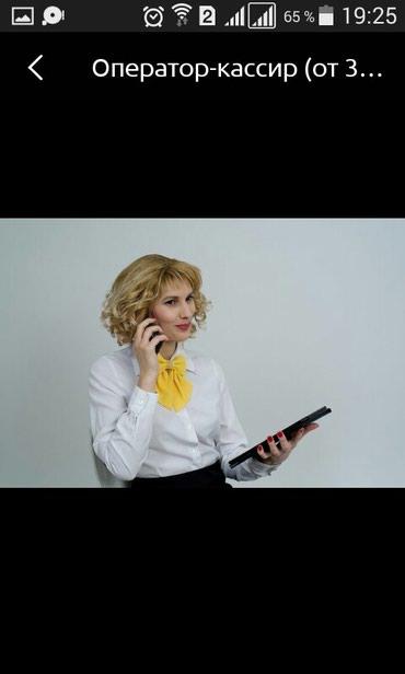 Женщина на телефон в крупно в Бишкек