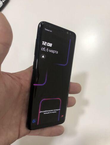 Samsung Galaxy S8 | 64 GB