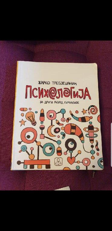 Knjige, časopisi, CD i DVD | Raca Kragujevacka: Psihologija.Ekstra stanje, skoro nova