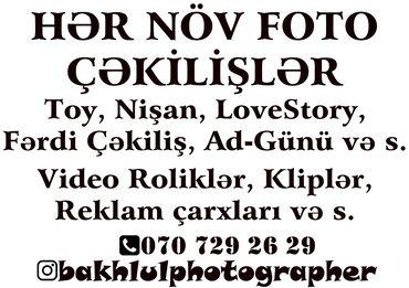 проведение свадеб в Азербайджан: Фотосъёмка | С выездом | Свадебная фотосессия, Фото реклама, Видео реклама