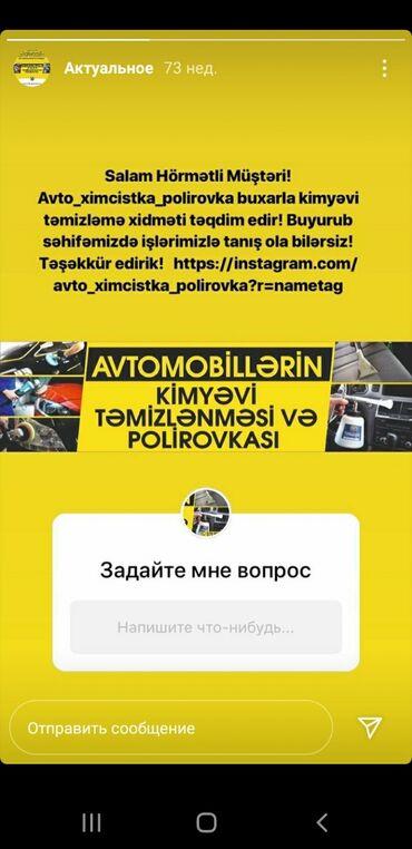 Digər xidmətlər - Azərbaycan: Avto_ximcixtka polirofka ve her nov avtomobil sushelerinin satishi