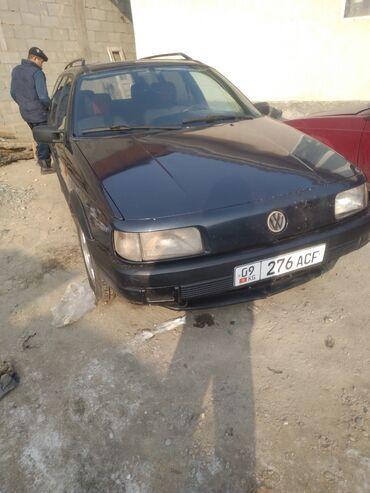 volkswagen ag в Кыргызстан: Volkswagen Passat 2 л. 1993