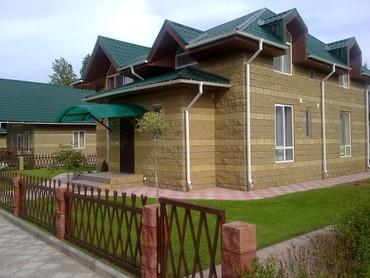 Отдых на Иссык-Куле - Кыргызстан: Шикарный отдых на Иссык Куле!!! В 2 этажном коттедже на 1 береговой ли