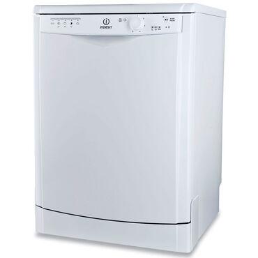 Посудомоечная машина Indesit DFG 15B10Доставка бесплатноГарантия 1