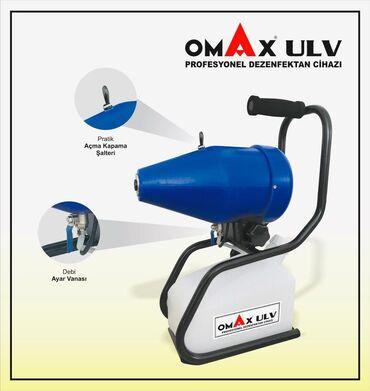 A20s qiyməti - Azərbaycan: Dezinfeksiya aparatı OMAX  5 litr dərman tutumu Qiyməti 250 AZN
