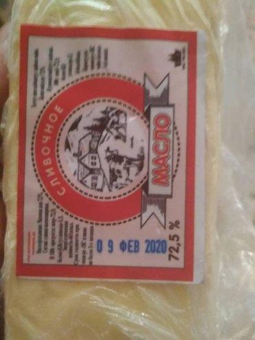 Масло сливочное в любом количестве в любой точки города !!! 72,5 %