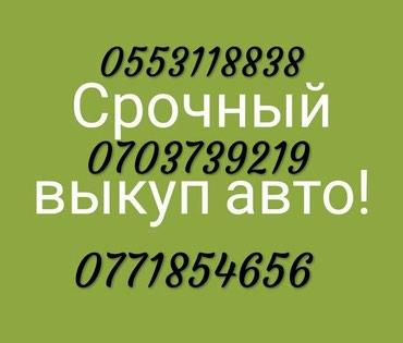 ad-image-45364041