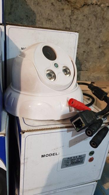 IP видеокамеры Цифровые 2 мегапикселя