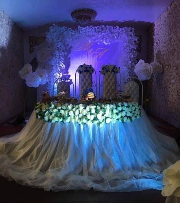 Оформление свадеб президиум фотозона в Лебединовка