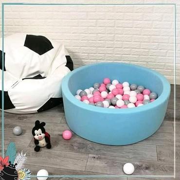 Домашний сухой бассейн для деток. в Бишкек