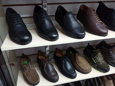 dzhinsy razmer 14 в Кыргызстан: Обувь из турции -хорошего качества. спортивные и полуспортивные