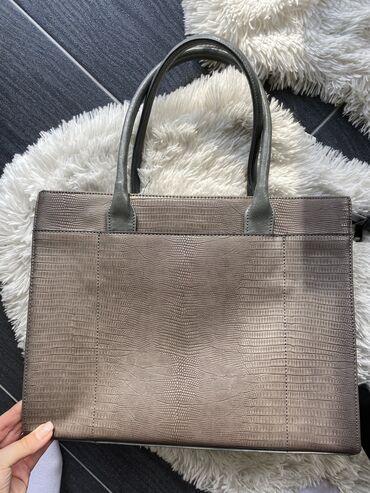 Nova torba, nije koriscena