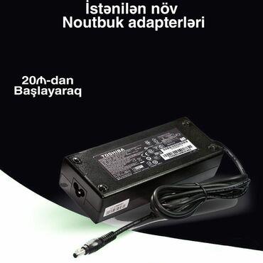 acer fiyatları - Azərbaycan: İstənilən növ noutbuk modellərı üçün adapterlər.Yenidir bütün