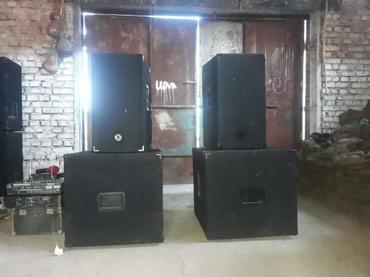 Музыкальный аппаратура сатылат в Бишкек