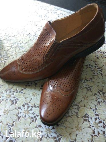 """Продаю новые мужские туфли фирмы """"аст""""  44 размер, кожа в Бишкек"""