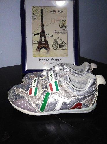 Dečije Cipele i Čizme | Uzice: Geox kozne srebrne 32 decije patikeCena 900