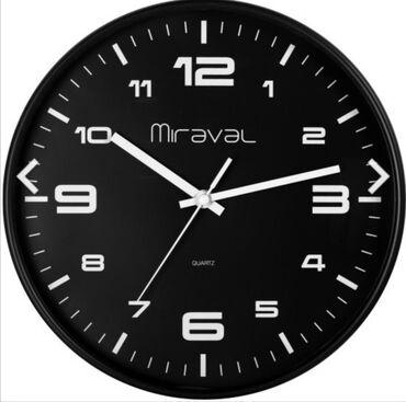 Zidni satoviSvi nasi satovi su Nemacke proizvodnjeSvaki sat ima