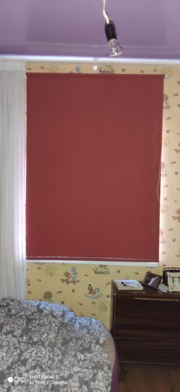 Ролл шторы! без торга размер ш.130 д. 200.сост отличное, без дефектов