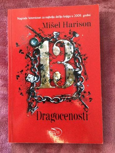 """Knjiga """"13 dragocenosti"""" Mišel Harison - Crvenka"""