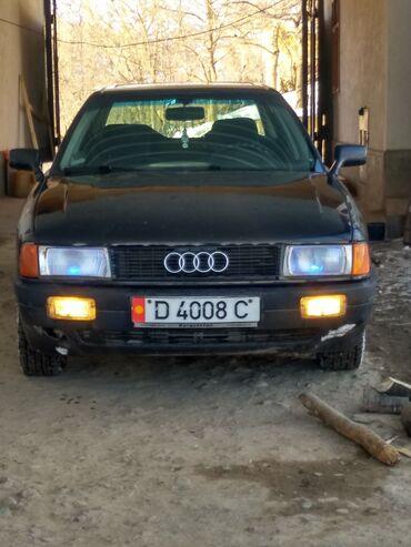 Audi 80 1.8 л. 1991 | 10000 км