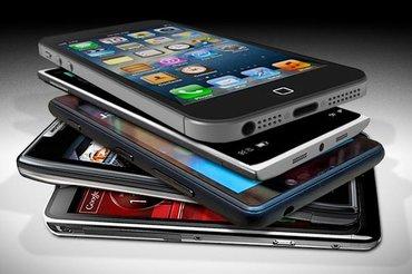 Скупка сотовых телефонов по адекватной цене! Таких как:RedmiiPhone
