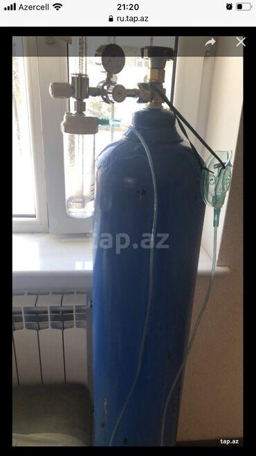 Oksigen balonu ve reduktoru ile birlikde satilir Az istifade olunub