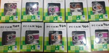 blackmagic production camera 4k в Кыргызстан: Web camera! #Веб камера #Скайп #Онлайн камера