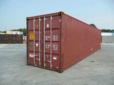 Продаем контейнеры, обращаться по тел +